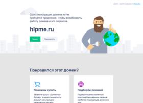 hlpme.ru