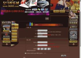hm228.com