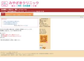 hmiyazaki-clinic.com