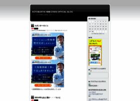 hmmzoids.jugem.jp