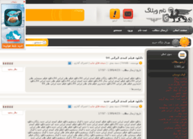 hmob.samenblog.com