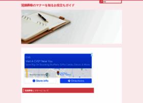 hmsyu.net