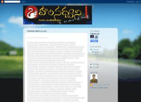 hmtvhamsadhwani.blogspot.com