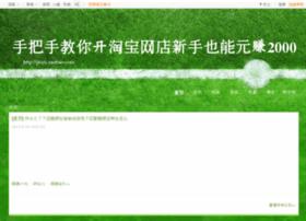 hmx19870705.blog.163.com