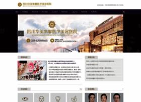 hmzixin.com