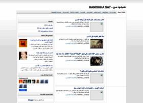 hn3ishha-sa7.blogspot.com