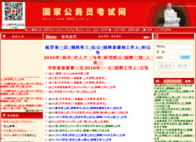 hnaa.com.cn