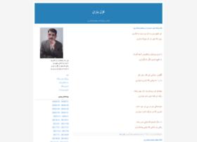 hnaderi.blogfa.com