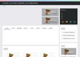 hnamy.com