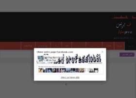 hnapres.com