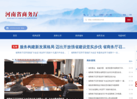 hncom.gov.cn