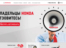 hnd.yug-avto.ru