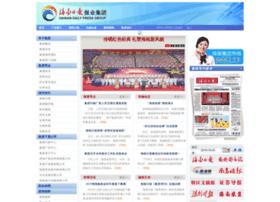 hndaily.com.cn