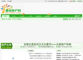 hndc.com