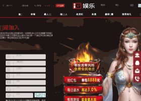 hnfenghuang.com