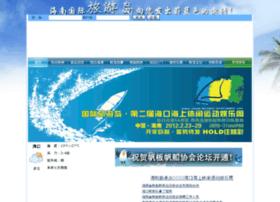 hnfx.org.cn