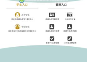 hngaozhong.com