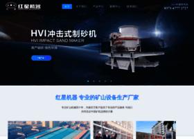 hnhx.org