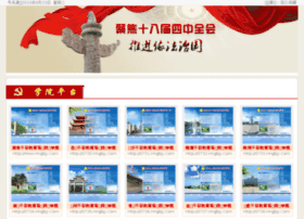 hnhyce.gov.cn