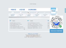 hnidcard.com