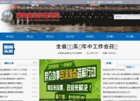 hnjyj.hunan.gov.cn