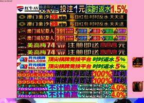 hnluntan.com