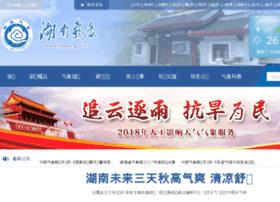 hnqx.gov.cn
