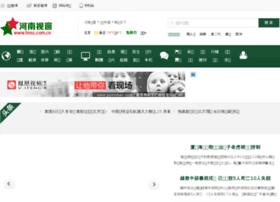 hnsc.com.cn