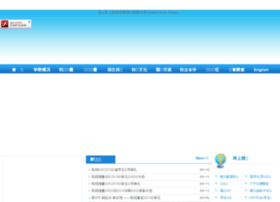 hnspi.edu.cn