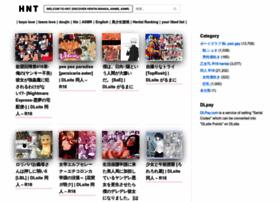 hnt.co.jp