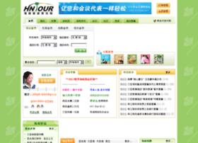 hntour.com