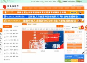 hnz.com.cn