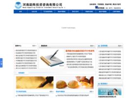 hnzhuzhen.com