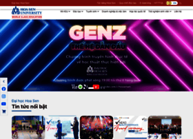 hoasen.edu.vn