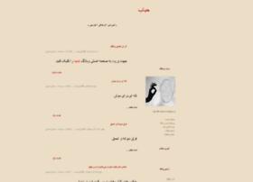 hobab2.loxblog.ir