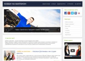 hobbinamillion.ru