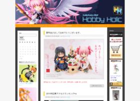 hobbyholic.org