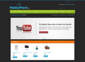hobbyplace.gr