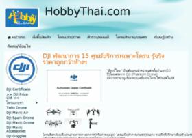 hobbythai.com