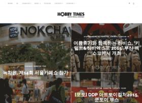 hobbytimes.co.kr