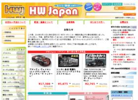 hobbyworld.aoshima-bk.co.jp