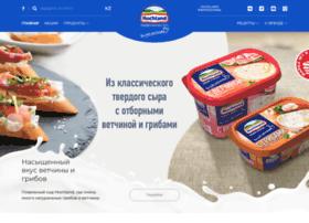 hochland.ru