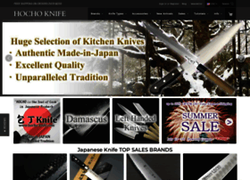 hocho-knife.com