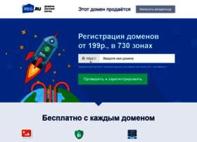 hochuigru.ru