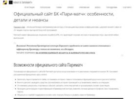 hockey2014.by