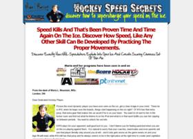 hockeyspeedsecrets.com
