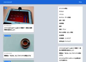 hocoshop.com