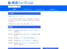 hodonews.com