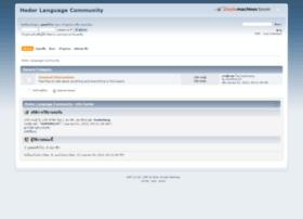 hodor-lang.org