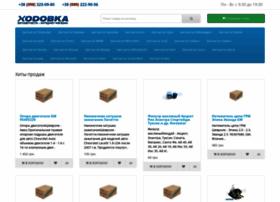 hodovka.com.ua